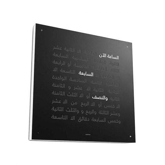 Arabic Classic Black Pepper Coated Steel Clock 45cm