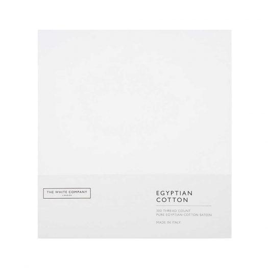 Sateen Egyptian Cotton Superking Duvet Cover
