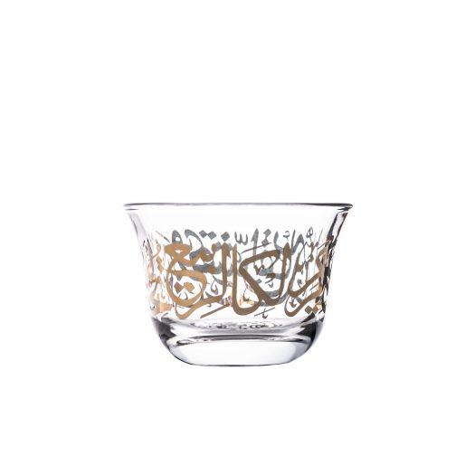 Set of 6 Pcs Cawa Cups (Gold)
