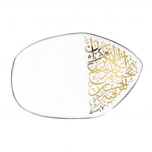 Dimlaj Large Serving Plate (Gold)