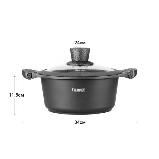Stockpot PRESTIGE 20×9.5 cm / 2.4 LTR with glass lid and induction bottom (aluminium with non-stick coating)